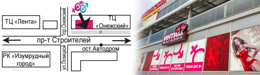 pod-yubkoy-kandelaki-foto
