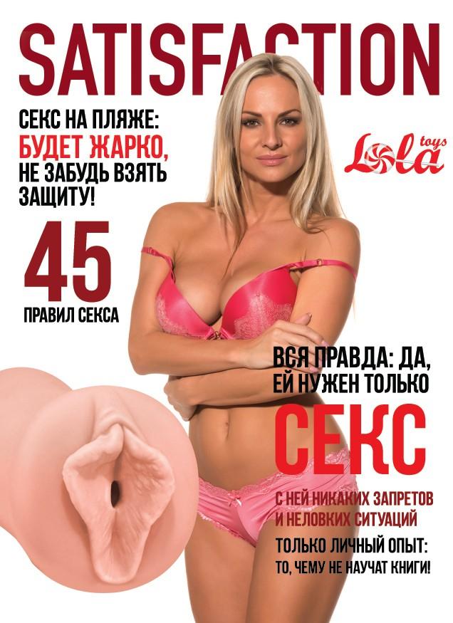 Секс со анастасией волочковой видео секса в гримрке